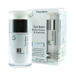 FrezyDerm Eye Balm 15ml