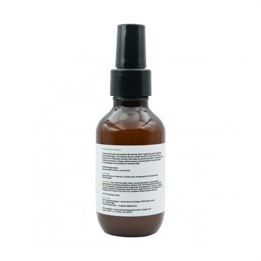 ultrahydrating gel cleanser